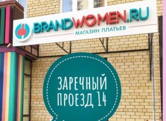Юбилейный 5й магазин открылся в Заречном мкр