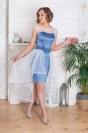 Платье футляр со съемной юбкой